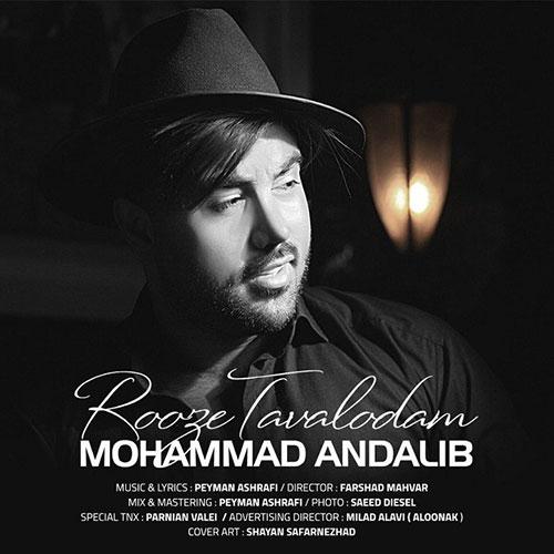Mohammad Andalib Rooze Tavalodam
