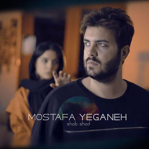 Mostafa Yeganeh Shab Shod