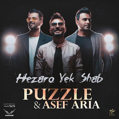 Puzzle Band Hezaro Yek Shab Ft Asef Aria