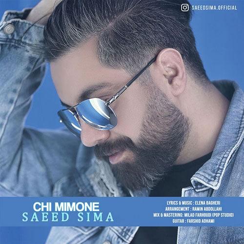 Saeed Sima Chi Mimone