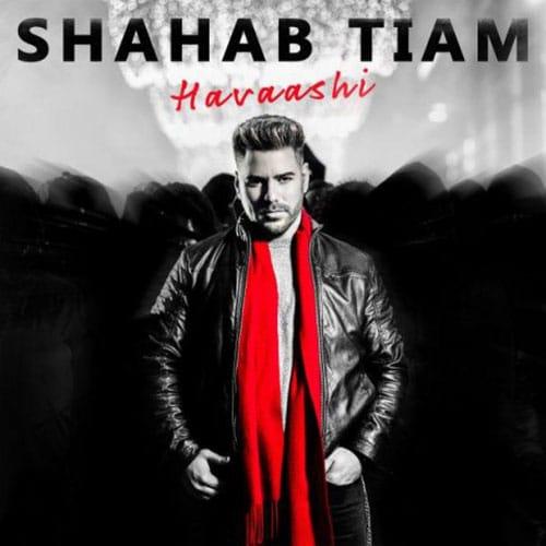 Shahab Tiam Havaashi