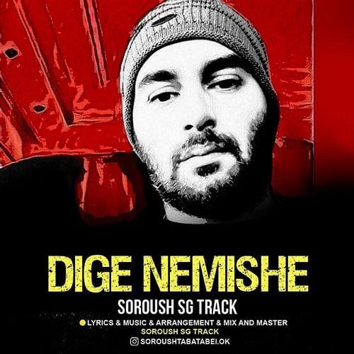 Soroush SG Track Dige Nemishe