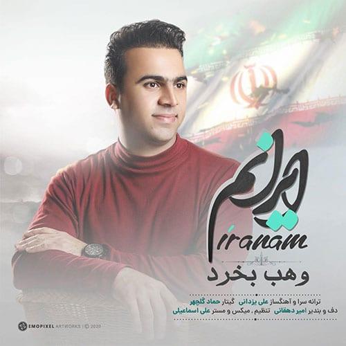 Vahab Bekhrad Iranam