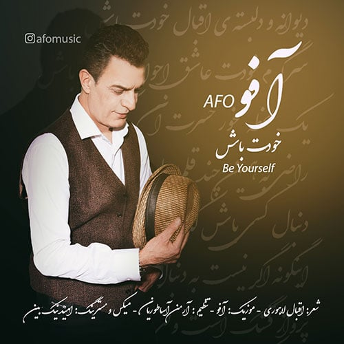 Afo Khodat Bash