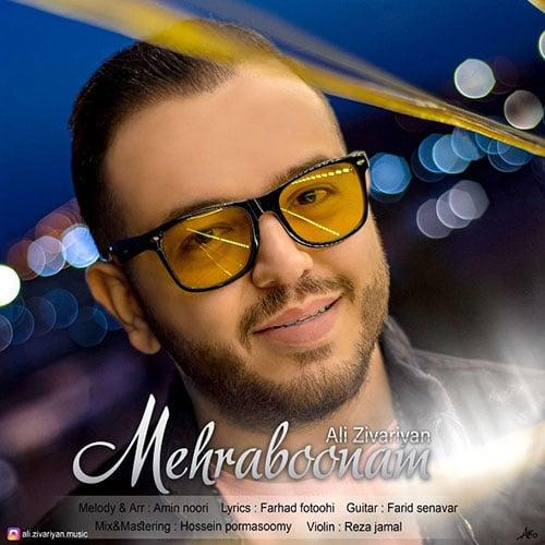Ali Zivarian Mehraboonam