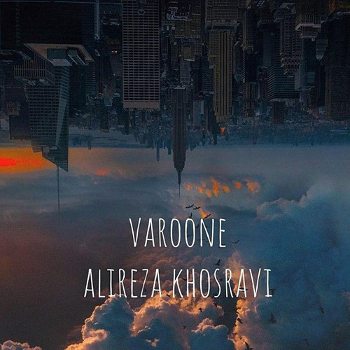 Alireza Khosravi Varoone