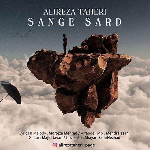 Alireza Taheri Sange Sard