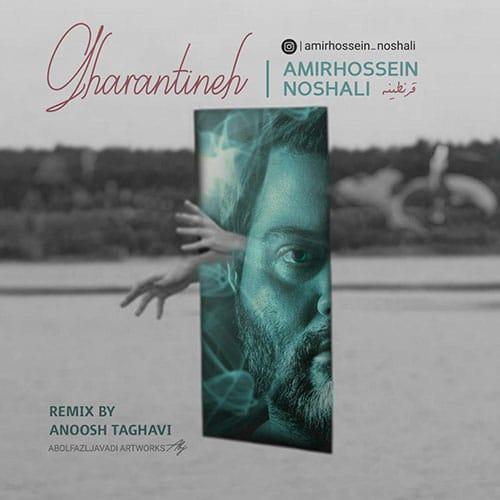 Amirhossein Noshali Gharantineh Remix