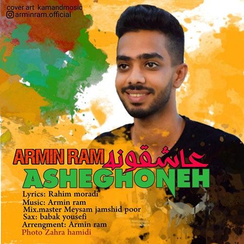 Armin Ram Asheghoneh