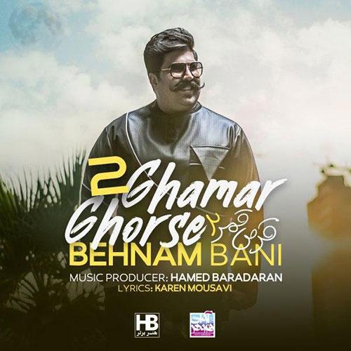 Behnam Bani Ghorse Ghamar Video