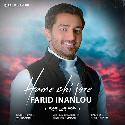 Farid Inanlou Hame Chi Joore