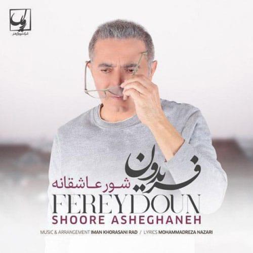 Fereydoun Asraei Shoore Asheghaneh