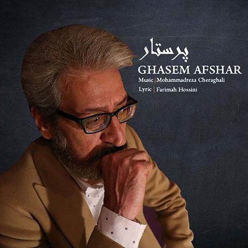 Ghasem Afshar Parastar