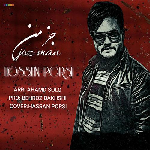 Hossein Porsi Joz Man