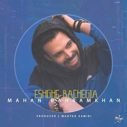 Mahan Bahram Khan Eshghe Bachegia