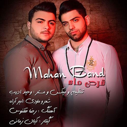 Mahan Band Ghorse Mah