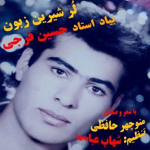Manochehr Hafezi Lore Shirin Zabon