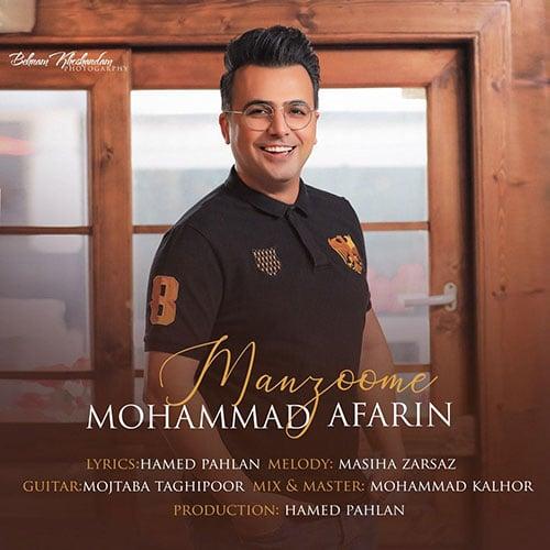 Mohammad Afarin Manzoomeh