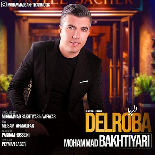 Mohammad Bakhtiyari Delroba