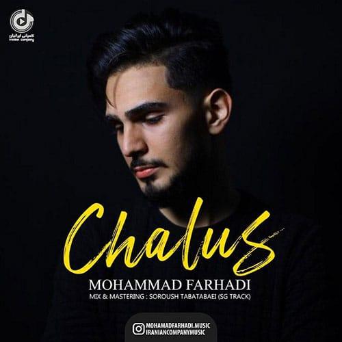 Mohammad Farhadi Chaloos