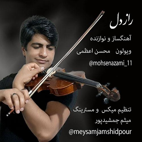 Mohsen Azami Raze Dell