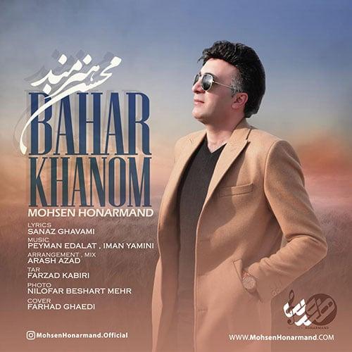 Mohsen Honarmand Bahar Khanom