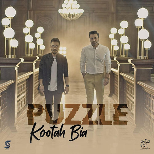 Puzzle Band Kootah Bia