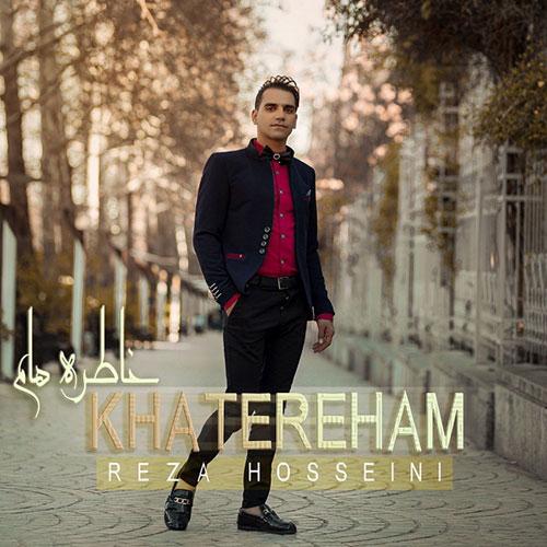Reza Hosseini Khatereham