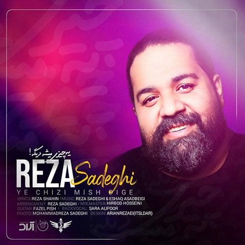 Reza Sadeghi Ye Chizi Mishe Dige