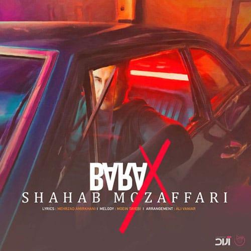Shahab Mozaffari Barax