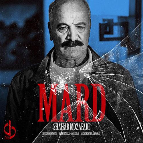 Shahab Mozaffari Mard