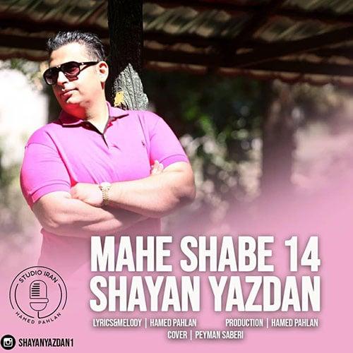 Shayan Yazdan Mahe Shabe