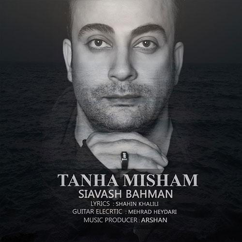 Siavash Bahman Tanha Misham