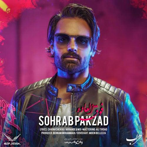 Sohrab Pakzad Fogholadeh