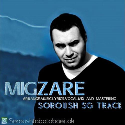 Soroush SG Track Migzare