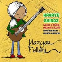 هوای شیراز از مازیار فلاحی