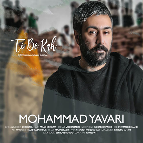 Mohammad Yavri Ti Be Rah