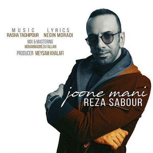 Reza Sabour Joone Mani
