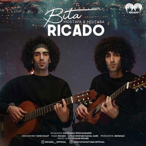 بیتا از ریکادو