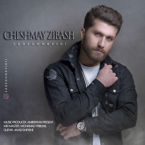 Sadegh Navidi Cheshmaye Zibash