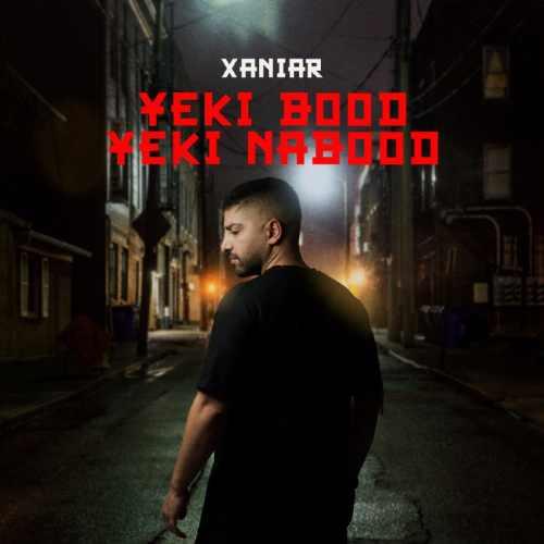 Xaniar Khosravi Yeki Bood Yeki Nabood Live video - ویدیو اجرای زنده یکی بود یکی نبود از زانیار خسروی