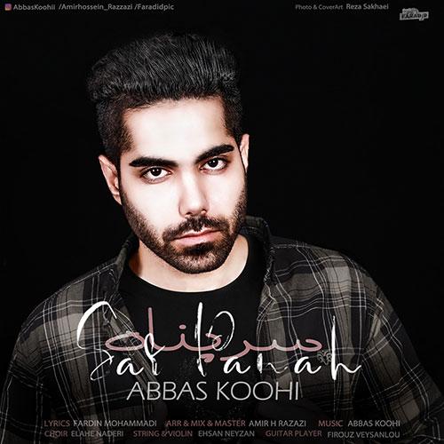 Abbas Koohi Sar Panah - سر پناه از عباس کوهی