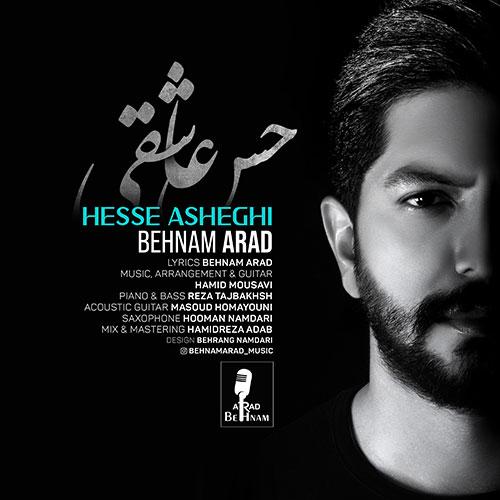Behnam Arad Hesse Asheghi - حس عاشقی از بهنام آراد