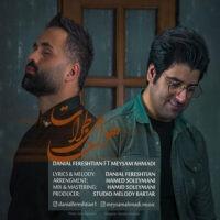 هوای خاطرات از دانیال فرشتیان و میثم احمدی