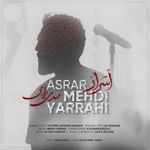 Mehdi Yarrahi Asrar - اسرار از مهدی یراحی