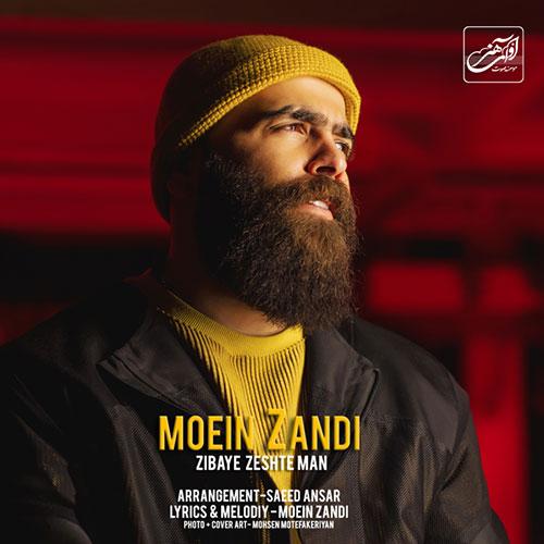 Moein Z Zibaye Zeshte Man - زیبای زشت من از معین زد