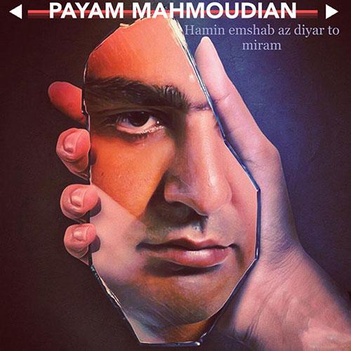 Payam Mahmoudian Hamin Emshab Az Diyare To Miram