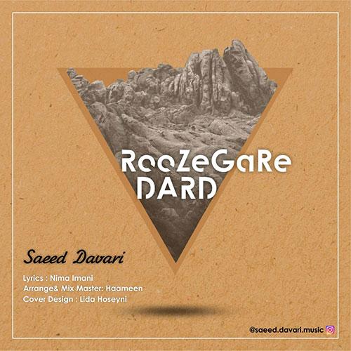 Saeed Davari Roozegare Dard