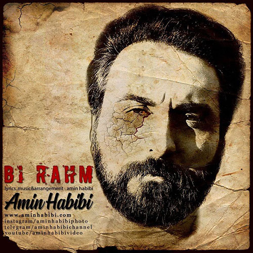 Amin Habibi Bi Rahm - بی رحم از امین حبیبی