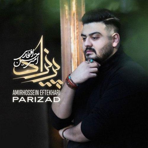Amirhossein Eftekhari Parizad - پریزاد از امیرحسین افتخاری